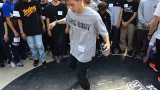 The Notorious IBE 2017 Focus on Footwork Battle Audition - BboySWITCH