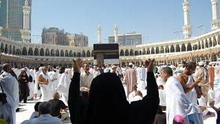 A Sinner in Mecca (Trailer)