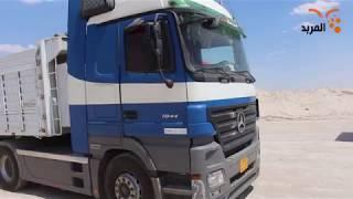 لماذا تنقلب الشاحنات على طريق (ميناء ام قصر - سفوان) ؟