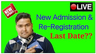 IGNOU New Update || Ignou January 2019 Admission Last Date Extend || Re-Registration ||