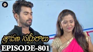 Epi 801 | 24-06-2016 | Sravana Sameeralu Telugu Daily Serial