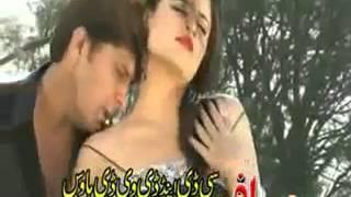 Gul Panra & Zeek Afridi Pashto New Very Nice SonG.