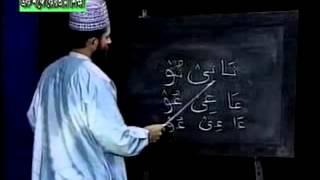 Akshobda Quran Shikkha  6
