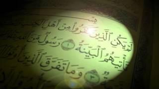 تفسير سورة البينة _ للشيخ ابن عثيمين رحمه الله تعالى .