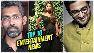 Top 10 Entertainment News | Weekly Wrap | Megha Dhade | Vaibhav Tatwawadi | Boyz 2