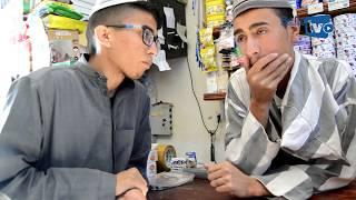 """أنزيغ:فيلم أمازيغي جديد 2018 """"الكاسيطة"""" """"Anzigh: Film Amazighe """"Lkassita"""