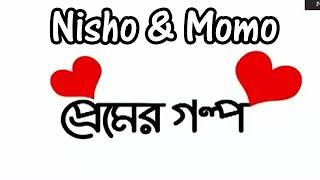 Premer Golpo Ft Nisho & Momo | Eid Natok [Eid Ul Adha Natok] 2015