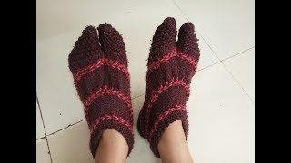 New Socks design