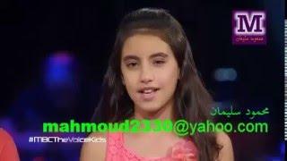 ذا فويس كيدز المواجهة  يوسف وشيرين  ولين
