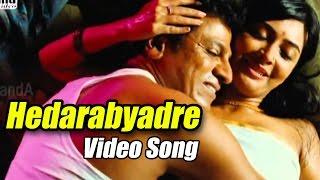 Kaddipudi - Hedarabyadri Full Video | Shivarajkumar | Radhika Pandit | V Harikrishna