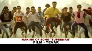 'तेवर' का नया गाना 'सुपरमैन' रिलीज हो गया है