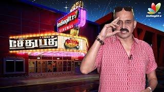 Sethupathi Review | Kashayam with Bosskey | Vijay Sethupathy Tamil Movie