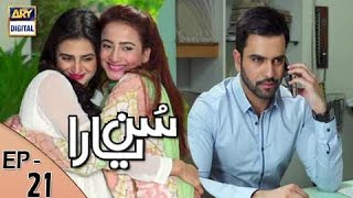 Sun yaara - Ep 21  - 22nd May  2017 - ARY Digital Drama uploaded on 03-07-2017 1003030 views