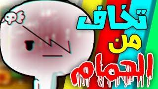 05 معلومات لا تعرفها عن كاري من عالم غامبول المدهش !!