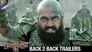 KAASHMORA Telugu Movie | Back 2 Back Trailers | Karthi | Nayanthara | KASHMORA | Telugu Filmnagar