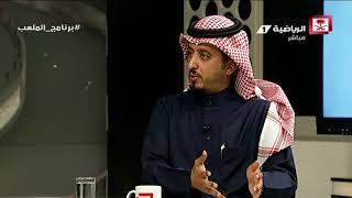 """أحمد البريكي : تغريدة تركي آل الشيخ تحمل رسالة """" لا تهاون في التحضير لكأس العالم """" #برنامج_الملعب"""