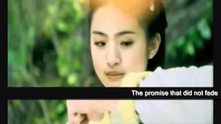 OST Mandarin ~ Kisah Pendekar Pemanah Rajawali ~