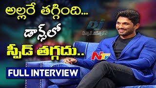 Allu Arjun's Most Humourous & Open Interview || Duvvada Jagannadham Exclusive Interview || DJ | NTV