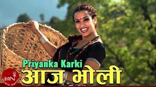 New Nepali Song Ft. Priyanka Karki || AAJA BHOLI ||आज भोली मन हुन्छ चङ्गा Official Song  HD