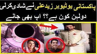 Zaid Ali Tahir Got Married-Who Is The Bridal Of Zaid Ali
