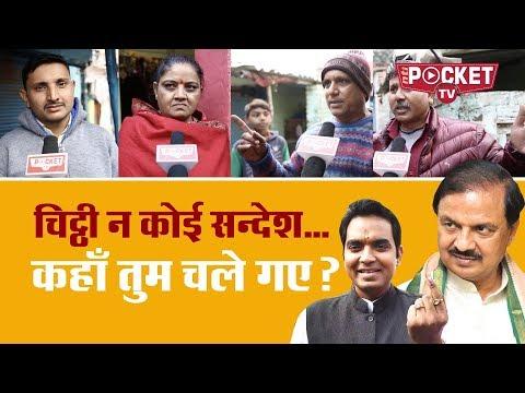 Xxx Mp4 कैसा है Noida के BJP सांसद Mahesh Sharma और विधायक Pankaj Singh का रिपोर्ट कार्ड जनता की राय 3gp Sex