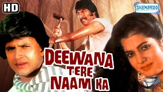 Deewana Tere Naam Ka  (HD) - Mithun Chakraborty - Vijayeta Pandit - Danny Denzongpa