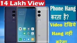 How to solve Android Mobile Hanging Problem?Hindi Mobile ko hang hone se kaise bachana| Earning Baba