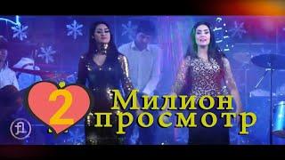 Сарвиноз Юсуфи ft Мухаё Соли нави 1001 шаб 2017