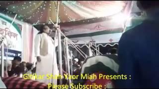 BAUL SUNIL KORMOKAR 2017 । Jagannathpur । বাউল সুনিল কর্মকার । বিচ্ছেদ গান   আমার মনে মানেনা মানা