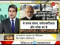 DNA: Sushma Swaraj leaves for 3 countries; Reached Bulgaria