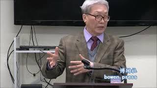 张博树谈新极权、新冷战、新丛林