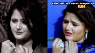 #Anjali Raghav #Manjeet Panchal # Latest Haryanvi Song 2017 # Best Haryanvi Songs # NDJ Music