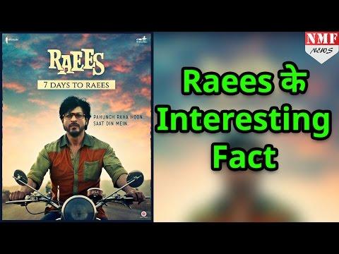 Film देखने से पहले Raees के बारे में जानिए ये रोमांचक Facts