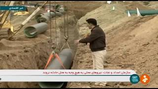 Iran made Water pipeline from Latyan Dam to Pardis town, Tehran خط لوله آب سد لتيان به شهر پرديس