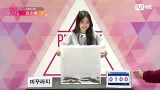 김소혜 자기소개영상