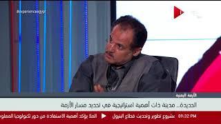 عادل الأهدل: يجب علينا التوجه إلى الغطاء الشرعي بعد وفاة عبدالله صالح حتى نأخذ بالثأر من الحوثيين
