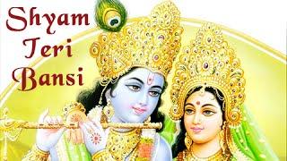 Shyam Teri Bansi(શ્યામ તેરી બંસી) - Video Jukebox - Krishna Devotional Songs