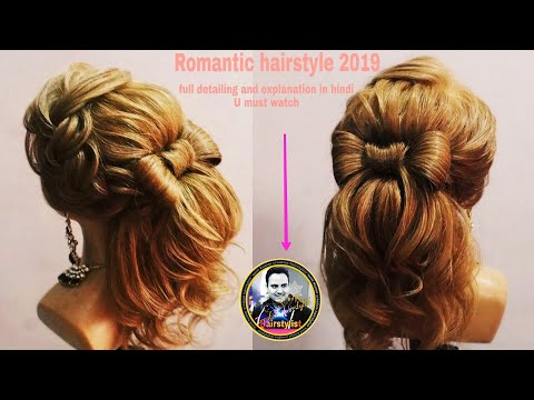 Xxx Mp4 Romantic Hairstyle By Sunil Kumar Creative Hairstylist Hairstyle With Off Shoulder Gown 3gp Sex