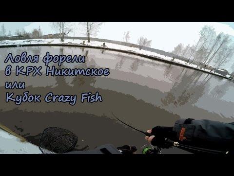 рыбалка на никитском банке астрахань