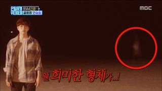 [Secretly Greatly] 은밀하게 위대하게 - Jinyoung is shocked! 20161211