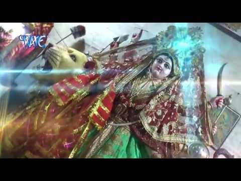 Xxx Mp4 Pawan Singh Bhakti Song 3gp Sex