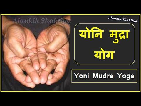 Xxx Mp4 योनि मुद्रा योग Yoni Mudra Yoga 3gp Sex