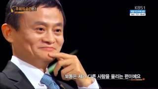 VIŠE Od života   Kako Biti Uspešan U životu   Jack Ma   Facebook