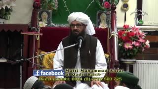 Hazrat Ameer e Muawiya Conference 2016 - speech by Mufti Muhammad Ansar ul Qadri Sahib
