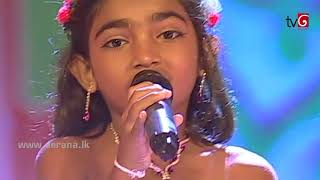 Little Star Season 09   Singing ( 21-04-2018 )