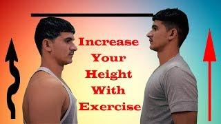 Height बढ़ाने के लिए बेस्ट एक्सरसाइज़ | Height Badhane Ke Liye Best Exercise | Eng Subtitle