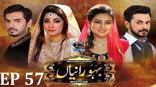 Bahu Raniyan - Episode 57 | Express Entertainment