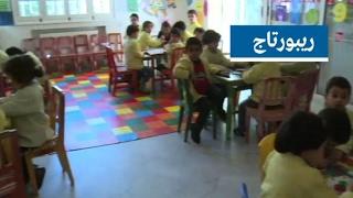 """ما الهدف من حملة """"المدرسة تستعيد أبناءها"""" في تونس؟"""