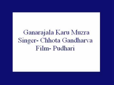 Xxx Mp4 Ganarajala Karu Muzra Chhota Gandharva Pudhari 3gp Sex