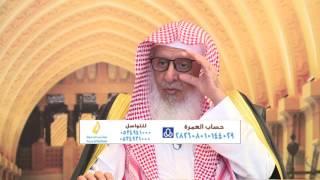 6- من وقع عليه ظلم من أخوانه فما عليه الشيخ أ.د. سعد الحميد